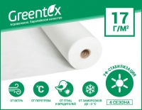 Агроволокно Greentex р-17 біле