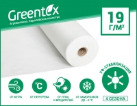 Агроволокно Greentex р-19 біле