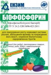 Біофосфорин 1л