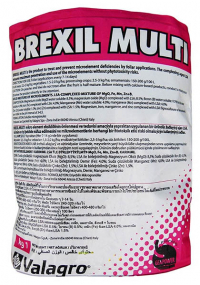 Brexil Multi (Брексил Мульті)
