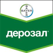 Дерозал®