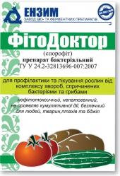 Фітодоктор (спорофіт) 20г