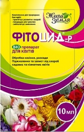 Фітоцид®-р для квітів і ландшафт насаджень 10мл