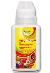 Фітоцид®-р універсальний для захисту від хвороб та підживлення рослин 125мл