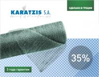 Сітка для затінення KARATZIS 35%