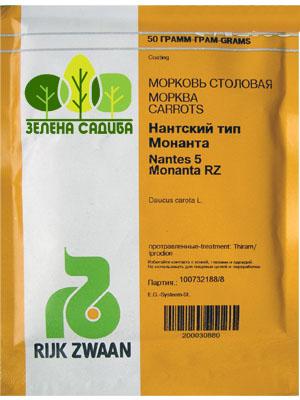 Насіння моркви Монанта (Monanta RZ) Нантеc тип середньорання, 90 дн.