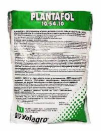 Plantafol (Плантафол) 10.54.10