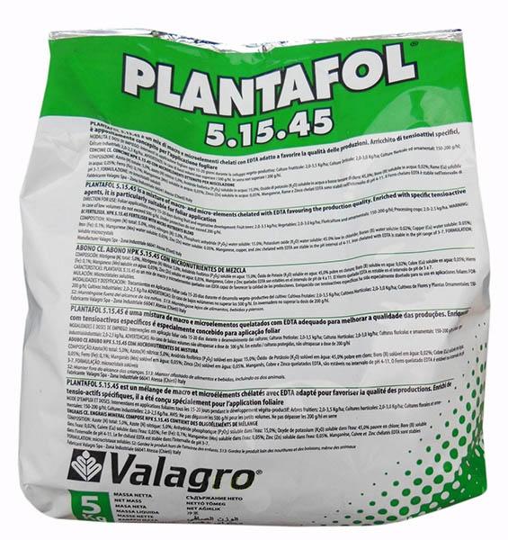Plantafol (Плантафол) 5.15.45