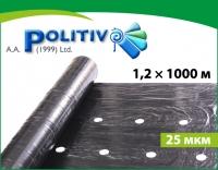 Плівка мульчуюча POLITIV E1103 чорна перфорована 30х25