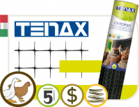 Сітка для огорожі TENAX CINTOFLEX D