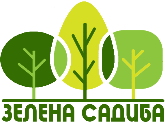 Зелена садиба | Гербіциди | Фунгіциди | Інсектициди | Насіння | Протруйники | Біопрепарати | Техніка